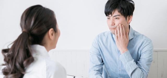 ①歯や口の中に関して現在抱えている悩み